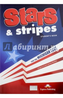 Stars &amp; Stripes for the Michigan ECCE. Students BookАнглийский язык<br>Stars &amp; Stripes Michigan ECCE Book is intended for Upper-Intermediate learners taking the ECCE Michigan exam. The course follows the principles of CEF level B2.<br>Key Features:<br>- authentic theme-based reading &amp; listening texts, followed by exam-type tasks;<br>- lexical exercises practicing and activating vocabulary, as well as collocations, prepositions, and phrasal verbs;<br>- a variety of listening and speaking tasks reinforcing skills needed for the exam;<br>- grammar sections covering all major grammatical areas, plus a Grammar Appendix;<br>- Exam Practice sections, serving to practice vocabulary and grammar throughout the book;<br>- detailed composition analysis and models for all types of writing tasks set for the ECCE exam.<br>