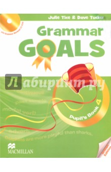Grammar Goals Level 4 Pupils Book (+CD)Изучение иностранного языка<br>Книга для учащегося состоит из 10 разделов и рассчитана на программу изучения английской грамматики от 1 часа в неделю. После каждого второго раздела представлены задания экзаменационного образца и задания на развитие навыков письма. В конце Книги для учащегося дан грамматический справочник и список слов по разделам. Введение грамматики осуществляется через контекст, работа над грамматическими правилами даётся в интерактивной форме. Грамматические задания разделены на три уровня сложности (Бронзовый, Серебряный, Золотой), а тексты имеют звуковое сопровождение. <br>CD-ROM, включённый в Книгу для учащегося, содержит 50 интерактивных упражнений на отработку грамматического материала с удобной системой мониторинга результатов.<br>