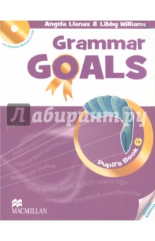 Grammar Goals Level 6 Pupils Book (+CD)Изучение иностранного языка<br>Книга для учащегося состоит из 10 разделов и рассчитана на программу изучения английской грамматики от 1 часа в неделю. После каждого второго раздела представлены задания экзаменационного образца и задания на развитие навыков письма. В конце Книги для учащегося дан грамматический справочник и список слов по разделам. Введение грамматики осуществляется через контекст, работа над грамматическими правилами даётся в интерактивной форме. Грамматические задания разделены на три уровня сложности (Бронзовый, Серебряный, Золотой), а тексты имеют звуковое сопровождение. <br>CD-ROM, включённый в Книгу для учащегося, содержит 50 интерактивных упражнений на отработку грамматического материала с удобной системой мониторинга результатов.<br>