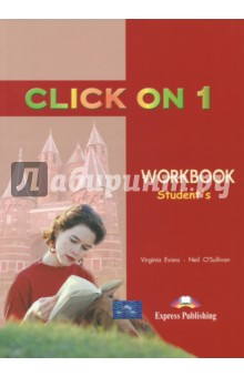 Click On 1. Students WorkbookАнглийский язык<br>Click on 1 is a secondary-level course. The series combines active English learning with a variety of lively topics presented in themed units. Key features<br>realistic, stimulating dialogues featuring people in everyday situations,<br>development of vocabulary and grammar skills through interactive tasks,<br>clear presentation and thorough practice of the target language,<br>carefully controlled dialogues for learners to reproduce,<br>wide variety of listening practice,<br>Writing sections containing models and project work,<br>variety of stimulating and interesting texts,<br>Pronunciation sections, games and songs,<br>regular revision units,<br>a story in seven episodes giving learners the chance to have fun while learning,<br>fully dramatised audio CDs,<br>a full-colour Workbook with a separate grammar.<br>