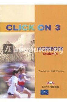 Click On 3. Students WorkbookАнглийский язык<br>Click on 3 is a modular secondary-level course. The series combines active English learning with a variety of lively topics presented in themed units. <br>Key Features: <br>five modules of two units each;<br>realistic, stimulating dialogues featuring people in everyday situations;<br>development of vocabulary and grammar skills through interactive tasks;<br>clear presentation and thorough practice of the target language;<br>carefully controlled dialogues for learners to reproduce;<br>wide variety of listening practice;<br>writing sections containing models and project work;<br>variety of stimulating and interesting texts;<br>pronunciation sections, games and songs;<br>regular module self-assessment sections;<br>a story in seven episodes giving learners the chance to have fun while learning;<br>a special section on British and American culture;<br>fully dramatised audio CDs;<br>a full-colour Workbook with a separate grammar section.<br>