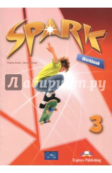 Spark 3. WorkbookИзучение иностранного языка<br>Spark is a bright new three-level course designed for learners studying English at beginner to pre-intermediate level. Each level consists of 8 modules and is designed to be covered in 80 hours. Key Features: - theme-based units in modules - variety of reading texts - realistic everyday dialogue - writing practice - pronunciation sections - listening and speaking skills - Across Culture and Curricular Cut sections at the end of each module - self-check sections - songs and games - ICT (Information Communications Technology) activities - Interactive Whiteboard Software (IWB)<br>