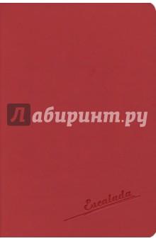 Записная книжка, 80 листов, 98х145, СОФТ-ТАЧ КРАСНЫЙ, мягкий (45343)Записные книжки средние (формат А6)<br>Записная книжка.<br>Материал: бумага офсетная, полиуретан.<br>Тип разлиновки: линия.<br>Размер: 145х98 мм<br>Количество листов: 80.<br>Сделано в Китае.<br>
