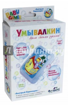 Набор для мыловарения Быстрый Пароходик (01662)Работаем с воском, гелем, мылом<br>С помощью творческого набора мыловарения приучить ребёнка к чистоте будет просто. Всего 30 минут времени приводят в неописуемый восторг и к предложению помыться. Не просто помыться, а мылом которое сделано своими руками! Мойте руки много раз в день!<br>В наборе: мыльная основа (4 кубика, 100 г), водорастворимая картинка, формочка.<br>Состав: полимерные материалы, бумага, мыльная основа.<br>Не рекомендуется детям до 3-х лет. Содержит мелкие детали.<br>Сделано в России.<br>