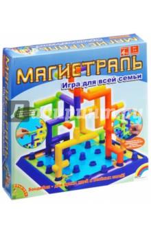 Настольная 3D-игра Магистраль (1318/ВВ0968)Другие настольные игры<br>Семейная стратегическая игра. Вам предстоит очень важная и ответственная работа: соединить элементы системы труб так, чтобы доставить некое уникальное вещество от его источника прямо на завод по производству универсальной волшебной жидкости. Трубы имеют разную форму, и придется поразмыслить в какую сторону направить свою магистраль, чтобы конкуренты не смогли помешать. Побеждает тот, кто первым завершит конструкцию, протянув магистраль от отправной точки до противоположной стороны игрового поля. Прекрасные надежные пластмассовые конструкции ярких цветов прослужат долго и смогут не раз воплощать смелые технические решения даже самых юных инженеров.<br>