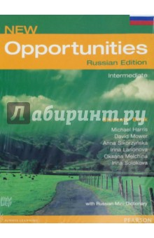 Opportunities Russia. Intermediate. Students BookАнглийский язык<br>In every unit:- Topics that attract older students- Clear introduction of objectives- Introductory vocabulary right from the start- Solid grammar syllabus presented through interesting topics- Controlled practice exercises- Variety of different skills activities- Regular vocabulary presentation and practice- Interesting songs and texts about English-speaking cultures- Cross-cultural activities- Revision sections every two modules- Reference to grammar at the back of the book.<br>