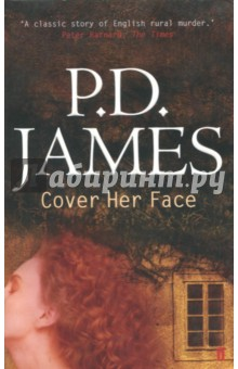 Cover Her FaceХудожественная литература на англ. языке<br>From P.D. James, one of the masters of British crime fiction, comes the debut novel that introduced Scotland Yard detective Adam Dalgliesh. Set in the peaceful English countryside, Cover Her Face is a classic murder mystery. St Cedd s Church fete has been held in the grounds of Martingale manor house for generations. As if organising stalls, as well as presiding over luncheon, the bishop and the tea tent, were not enough for Mrs Eleanor Maxie on that mellow July afternoon, she also has to contend with the news of her son s sudden engagement to the new parlour maid, Sally Jupp. On the following morning Martingale and the village are shocked by the discovery of Sally s body. Investigating the violent death at the manor house, Detective Chief Inspector Adam Dalgliesh becomes embroiled in the complicated passions beneath the calm surface of English country life. In Cover Her Face, award-winning P.D. James (author of Death Comes to Pemberley, The Murder Room and Children of Men) plots a complex story of family secrets and suspicion. Meet the dark and brooding Dalgliesh - a gentleman, a poet, and a gifted detective-and read the novel that launched P.D. James  career as the world s pre-eminent crime writer.<br>