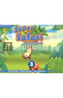 Super Safari 3. Activity BookИзучение иностранного языка<br>Super Safari British English edition is a three-level pre-primary course that welcomes very young children to English through stories, songs and plenty of playtime while supporting their cognitive, motor-sensory and social development. Super Safari fun continues with the Activity Book Level 3. There are more songs for children to enjoy, engaging TPR activities, fascinating stories and projects at the end of each unit. The exercises develop creativity, encourage cross-curricular thinking while lively stories explore social values. For each Pupil s Book 3 page, this Activity Book 3 features a page of activities. And there is plenty of fun for children to enjoy with parents at home. Includes colourful mini picture cards and fun masks!<br>