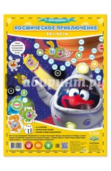 Игра-ходилка Смешарики. Космическое приключениеПо мотивам сказок и мультфильмов<br>Смешарики отправляются в космос! Они увидят Венеру, прогуляются по Марсу, устроят пикник на Юпитере, прокатятся на кольцах Сатурна... Хотите вместе с ними? Тогда скорее запрыгивайте в ракету - космические приключения начинаются!<br>- 2-6 игроков;<br>- играем всей семьей;<br>- фишки в виде смешариков.<br>ВНИМАНИЕ! Для детей от 3 лет под присмотром родителей. Игра содержит мелкие детали.<br>