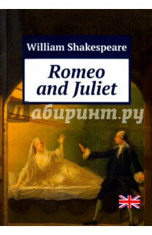Romeo and JulietХудожественная литература на англ. языке<br>Romeo and Juliet is a tragedy written early in the career of playwright William Shakespeare about two young star-cross d lovers whose deaths ultimately unite their feuding families. It was among Shakespeare s most popular archetypal stories of young, teenage lovers.<br>