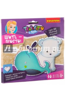 Набор Шить - просто! Полярный мишка и кит (ВВ2097)Шитье, вязание<br>Набор предназначен для того, чтобы сшить замечательные мягкие игрушки своими собственными руками. Все необходимое для шитья включено в набор. Сначала тебе придется прогладить ткань с изображением и после аккуратно сшить игрушку, а для придания ей объема необходимо набивать ее специальным мягким материалом. После ты сможешь украсить игрушку разнообразными аксессуарами бантиками, заколками, яркими сережками.<br>Состав набора: ткань с принтом игрушек, набивной материал, игла, нить, инструкция.<br>Для детей старше 6-ти лет.<br>Не рекомендуется детям до 3-х лет. Содержит мелкие детали.<br>Сделано в Китае.<br>