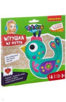 Набор для творчества. Игрушка из фетра Птичка (ВВ2204)Изготовление мягкой игрушки<br>С этим набором ты сможешь сшить замечательную игрушку из мягкого фетра. Его просто шить вручную, а готовое изделие можно немного растянуть для придания ему необходимой формы. Фетр, из которого мы будем шить игрушки, имеет очень яркие и сочные цвета. Все необходимое для шитья ты сможешь найти в наборе.<br>Состав набора: детали из фетра, элементы украшения, игла, набор нитей, клей, набивной материал.<br>Для детей старше 6-ти лет.<br>Не рекомендуется детям до 3-х лет. <br>Сделано в Китае.<br>
