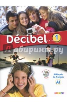 Decibel 1. A1 (+CDmp3, DVD)Французский язык<br>6 unites de trois lecons, une page de jeux/revisions et un bilan oral, un point d ancrage actionnel (des micro-taches et deux taches finales), un entrainement regulier au DELF A1, une sequence video pour aborder la civilisation francophone, le cahier d activites avec CD audio et des cartes mentales pour chaque unite... Ce manuel est egalement disponible en version numerique dans le Pack Numerique Premium avec Labo de langue ou sur tablette dans l application Saison Livre + Cahier (iPad et Android).<br>
