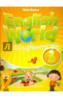 English World 3. Grammar Practice BookИзучение иностранного языка<br>English World is an internationally acclaimed English language learning series for primary schools. It uses best-practice methodology to encourage effective classroom teaching.<br>Active, whole-class learning is supported by grammar and skills work applied in natural contexts. The highly visual printed resources are complemented by digital material featuring video dialogues of native speakers, animated posters and sing-along versions of songs.<br>Packed with practical, course-specific resources, the English World online Teacher s Resource Centre provides tools to help teachers to manage classroom realities and to meet the needs of their pupils. Key features include: English World Starter Pack, core skills record sheets. Teacher Methodology Modules and a test builder.<br>