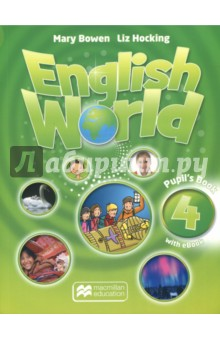 English World 4. Pupils Book (+CD eBook)Изучение иностранного языка<br>English World is a stunningly visual ten-level course which will take children through from primary to secondary. Written by the authors of best-sellers Way Ahead and Macmillan English, English World combines best practice methodology with innovative new features for the modern classroom. Active whole-class learning is supported by vibrant posters and interactive activities on the DVD-ROM. Thorough grammar and skills work is applied in natural contexts in the real world, through dialogues and cross-curricular material. English World provides a complete package for today s teachers and pupils.<br>