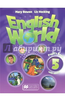 English World 5. Pupils Book (+CD eBook)Изучение иностранного языка<br>English World is a stunningly visual ten-level course which will take children through from primary to secondary. Written by the authors of best-sellers Way Ahead and Macmillan English, English World combines best practice methodology with innovative new features for the modern classroom. Active whole-class learning is supported by vibrant posters and interactive activities on the DVD-ROM. Thorough grammar and skills work is applied in natural contexts in the real world, through dialogues and cross-curricular material. English World provides a complete package for todays teachers and pupils.<br>