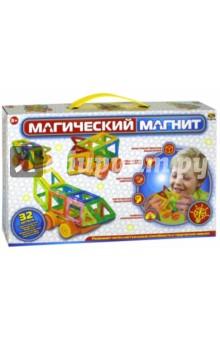 Конструктор Магический магнит (32 детали) (РТ-00744)Конструкторы магнитные<br>Конструктор. <br>Развивает интеллектуальные способности и творческие навыки.<br>32 детали: 8 треугольников, 10 квадратов, 2 ромба, 1 прямоугольник, 2 пары колес, 9 карточек.<br>Материал: пластмасса, металл.<br>Не рекомендуется детям до 3 лет.<br>Сделано в Китае.<br>