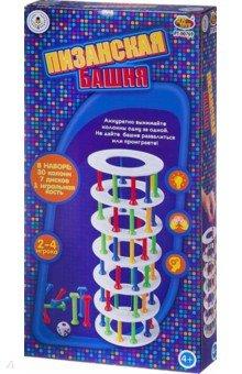 Настольная игра Пизанская башня (РТ-00769)Другие настольные игры<br>Настольная игра для 2-4 игроков.<br>Аккуратно вынимайте колонны одну за одной. Не дайте башне развалиться, или проиграете!<br>В наборе: 30 колонн, 7 дисков. 1 игральная кость.<br>Материал: пластмасса.<br>Не рекомендуется детям до 3 лет.<br>Сделано в Китае.<br>