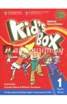 Kid's Box Upd 2Ed PB 1Изучение иностранного языка<br>An update of the well-loved course for young learners - now fully in line with the revised Cambridge English: Young Learners tests.<br>The fun course for seriously good results! This seven-level course delights children and inspires teachers with its bright ideas for the classroom. Perfect for general use Kids Box Second edition is now updated with new vocabulary and activities so that it fully covers the syllabus of the revised Cambridge English: Young Learners tests. The Pupils Book 1 presents and practises new language through amusing stories and fantastic songs and activities to give children an enjoyable and confident start to learning English.<br>