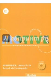 Motive B1. Arbeitsbuch. Lektion 19-30 mit MP3-CDНемецкий язык<br>- Ubungen zum selbststandigen Arbeiten zu Hause<br>- Wiederholungsaufgaben zu den Inhalten der Hor- und Lesetexte im Kursbuch<br>- zusatzliche Hortexte<br>- Aussprachetraining<br>- systematisches Training der Fertigkeit Schreiben in der Schreibwerkstatt<br>- Lernwortschatz jeder Lektion mit Angaben zum Sprachgebrauch in der Schweiz und in Osterreich<br>- integrierte MP3-CD mit allen Hortexten und allen Sprechubungen des Arbeitsbuches<br>