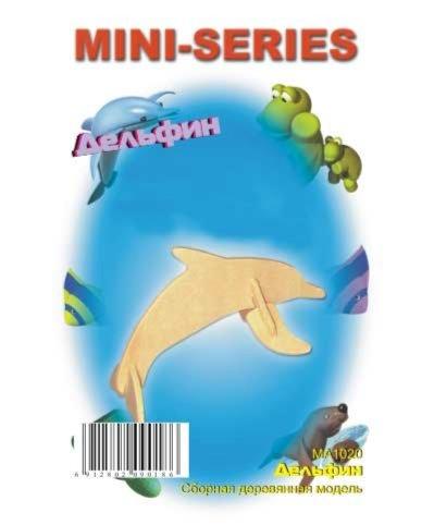 Иллюстрация 1 из 12 для МА1020 Дельфин | Лабиринт - игрушки. Источник: Лабиринт