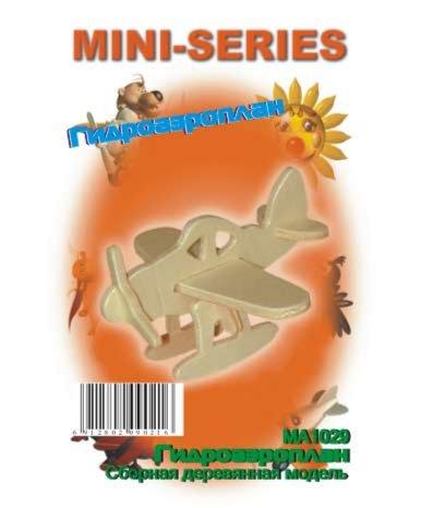 Иллюстрация 1 из 13 для Гидроаэроплан (МА1029) | Лабиринт - игрушки. Источник: Лабиринт
