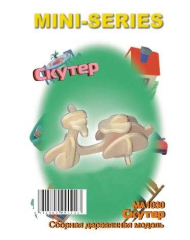 Иллюстрация 1 из 10 для Скутер   Лабиринт - игрушки. Источник: Лабиринт