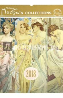 2018 Календарь Alphonse Mucha 33*46 (PGN-4686)Настенные календари<br>Календарь на 2018 год, настенный, ежемесячный.<br>Бумага мелованная, обложка глянцевая.<br>Формат: 460х330 мм.<br>Крепление: спираль.<br>Количество листов: 12.<br>Верхняя половина - фотография, нижняя половина - календарный месяц.<br>Сделано в Чехии.<br>