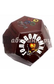 Игровой набор Додекаэдр. КоричневыйГоловоломки<br>В наборе: 2 интересные головоломки - деревянная и металлическая. А также небольшая книга с разгадками.<br>Сюрприз! В каждом наборе дополнительно лежит деталь деревянной пирамиды. Купи 4 различных набора и сложи пирамиду!<br>Материал: бумага, металл, дерево, пластик, текстиль.<br>Игрушка предназначена для детей старше 3 лет.<br>Изготовлено в Китае.<br>