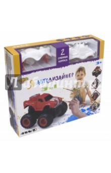 Я автодизайнер. Игровой набор 3 в 1 (M6540-8)Машины-игрушки<br>Раскрасьте машинку проявив всю свою фантазию. При наезде на препятствие, машинка переворачивается и снова едет.<br>В набор входит два корпуса машинок, основа с колесами, краски, кисть, палитра, стаканчик. <br>Материал: полимерный материал с элементами из металла, акриловые краски на водной основе.<br>Возраст: от 3-х лет.<br>Не рекомендовано дл детей до 3-х лет. Содержит мелкие детали.<br>Страна производитель: Китай.<br>
