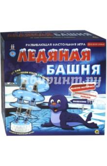 Настольная игра ЛЕДЯНАЯ БАШНЯ (ИН-6416)Другие настольные игры<br>Развивающая настольная игра.<br>В состав входят: 1 основание ледяной башни, 7 льдинок, 14 тюленей, 20 фишек, инструкция.<br>Материал: пластик.<br>Для детей от 3 лет.<br>Сделано в Китае.<br>