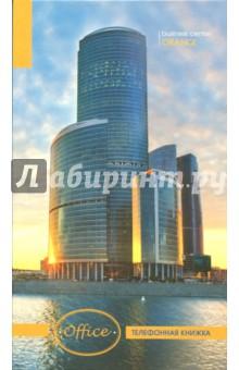 Телефонная книжка 80 листов, А5 Бизнес-центр (С0272-47)Телефонные книги большие (формат А5 и более)<br>Телефонная книжка<br>Количество листов: 80<br>Формат: А5<br>Линовка: линия<br>Твердая обложка.<br>Сделано в России<br>