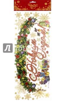 Украшение новогоднее оконное Гирлянда (41684/72)Аксессуары для праздников<br>Украшение новогоднее оконное  Новодняя гирлянда из ПВХ пленки, декорировано глиттером; крепится к гладкой поверхности стекла посредством статического эффекта / 54х21 <br>Сделано в Тайване<br>