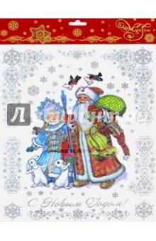 Украшение новогоднее оконное Дед Мороз и дети (41665)Аксессуары для праздников<br>Новогоднее оконное украшение из ПВХ пленки, декорировано глиттером; крепится к гладкой поверхности стекла посредством статического эффекта / 30*38см <br>Сделано в Тайване<br>