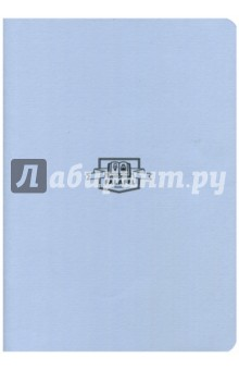 Блокнот Mint Blue (нелинованный, 50 листов, А5) (444322)Блокноты (нестандартный формат)<br>Классический однотонный блокнот.<br>Формат A4 (200х287 мм).<br>50 листов без линовки, кремовая бумага 80 г/м2.<br>Крепление на нитку.<br>Обложка из плотной бумаги 270 г/м2.<br>Собрано вручную в Москве.<br>