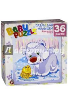 Пазл-36 Белый Мишка (зима) (6267)Пазлы (15-50 элементов)<br>Собирая пазл, ребёнок в ненавязчивой игровой форме может развивать моторику рук и образное мышление. Составление пазла станет развивающим досугом для малыша и подарит хорошее настроение.<br>Пазл состоит из 36 элементов.<br>Размер пазла: 22х22 см.<br>Материал: бумага, картон.<br>Для детей старше 3-х лет. <br>Не рекомендуется детям до 3-х лет. Содержит мелкие детали.<br>Сделано в России.<br>