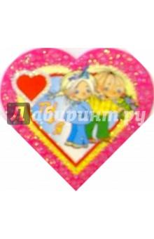 8Т-005/Ты + я/открытка-сердечко двойная