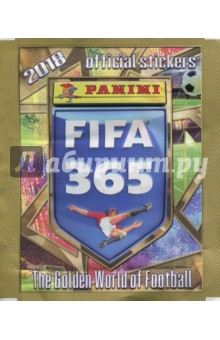 "Наклейки ""FIFA 365 - 2018"" (штучно, 1 пакетик)"