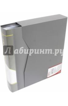 Папка A4, с 80 вкладышами  в пластиковой коробке, серая (DB80AB-05)Папки с прозрачными файлами<br>Папка с прозрачными файлами.<br>Цвет: серый.<br>В пластиковой коробке.<br>Количество вкладышей: 80.<br>Формат: А4.<br>