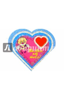 9Т-035/Балдею от тебя/мини-открытка сердечко двойн