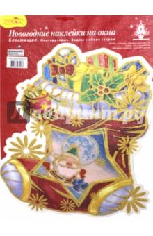 Новогодние наклейки на окна Сапожок красный (WDGX-3040 B)Аксессуары для праздников<br>Новогоднее оконное украшение.<br>Декорировано глиттером.<br>Многоразовые, видны с обеих сторон<br>Предназначено: декор.<br>Материал: ПВХ пленка.<br>Сделано в Тайване.<br>