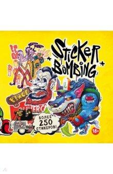 Sticker Bombing. 250 ярких стикеров от самых популярных дизайнеровДругое<br>Более 250 авторских стикеров русских художников. Персонажи и леттеринг, концептуализм, мемы и стёб. Для неистовых оклейщиков злободневными и яркими артами всех унылых поверхностей.<br>