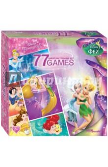 Настольная игра 77 игр. Сказочный калейдоскоп (76547)По мотивам сказок и мультфильмов<br>Настольная игра 77 игр. Сказочный калейдоскоп - это классические настольные игры для всей семьи. Развивающие игры в компании с очаровательными феями и принцессами Disney позволят с пользой провести время с ребенком.<br>В комплекте представлены 77 игр разного уровня сложности - от древней королевской игры шахматы до забавных летающих колпачков.<br>Для кого игра?<br>Для детей от 5 лет.<br>Простые правила, соревновательный момент, яркие фигурки и сказочные красавицы - этот комплект игр точно понравится юным принцессам.<br>Веселый и полезный досуг для взрослых и детей. Игра разработана ведущими детскими психологами и педагогами.<br>Что полезного в играх?<br>развивает мелкую моторику, память и внимание;<br>формирует логическое мышление;<br>дает представление о цифрах и счете;<br>тренирует глазомер.<br>Что в наборе?<br>игровые поля (двусторонние) - 4 шт.;<br>шашки - 32 шт.;<br>наклейки на шашки (шахматы) - 32 шт. (8 наклеек в рамках - запасные);<br>кубики с точками - 3 шт.;<br>кубики цветные - 2 шт.;<br>фишки (красные, жёлтые, зелёные, синие) - по 16 шт. каждого цвета;<br>фишки (оранжевые и фиолетовые) - по 10 шт. каждого цвета;<br>фишки (принцессы) - 6 шт.;<br>фишки (феи) - 6 шт.;<br>подставки пластиковые - 12 шт.;<br>жетоны - 13 шт.;<br>колпачки четырёх цветов - 12 шт.;<br>дерево сборное из картона - 1 шт.;<br>катапульты - 4 шт.;<br>парные карточки маленькие - 26 шт.;<br>парные карточки большие - 30 шт.<br>Как играть?<br>В коробке вы найдете 77 игр.<br>В них входят:<br>Шахматные забавы<br>Шашки<br>Игры с цветными кубиками<br>Лестницы и змеи<br>Китаец<br>Длинные нарды<br>Короткие нарды<br>Мельница<br>Летающие колпачки<br>Мемори<br>и другие игры<br>Возраст игроков:<br>Игра предназначена для детей от 5 лет.<br>Количество игроков:<br>Оптимальное количество участников от 2 до 6 человек.<br>Время игры:<br>Время игры зависит от количества и возраста участников. Среднее время игры составляе