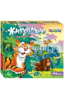 Развивающая игра Животные (87402)Обучающие игры<br>Настольная игра Животные из серии Умные кубики способствует развитию у ребенка навыков логического мышления. Также игра развивает усидчивость, моторику, внимание и память.<br>Чтобы в процессе игры не ошибиться, нужно быть очень аккуратным, терпеливым и внимательным. Занятия и игры с использованием Умных кубиков постепенно формируют у ребёнка все эти качества.<br>С помощью этой игры вы выучите с ребёнком обитателей морей, океанов, лесов и лугов. Дети узнают, кто живёт на ферме, кто в тропическом лесу, а кто на льдине.<br>С этим набором ребёнок научиться описывать животных и рассказывать об их характере. Придумайте с детьми имена зверей и воспроизведите их голоса. Восторгу не будет предела!<br>Состав игры: кубики - 6 шт.; карточки двусторонние - 6 шт.; карточки с животными - 36 шт.; правила игры.<br>Правила игры подробно описаны в инструкции. Суть игры: ребенку необходимо найти на карточке изображение, след или контур животного и сопоставить их с кубиками.<br>Возраст игроков: игра будет интересна детям от 5 лет.<br>Количество игроков: 2-4 игрока.<br>Материал: пластмасса.<br>Не рекомендуется детям до 3-х лет. Содержит мелкие детали.<br>Сделано в России.<br>
