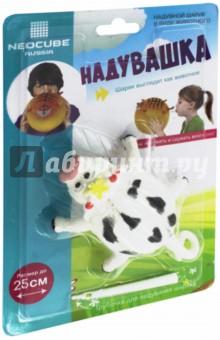 Воздушный шарик Надувашки корова (BUBL0001)Другие виды игрушек<br>Удивите ребенка необычной и очень смешной игрушкой. Слон в упаковке выглядит совсем маленьким, но попробуйте надуть его, и он вырастет до гигантских размеров! Уникальные шарики из серии «Надувашки» сделаны из прочной резины с рельефной имитацией шкуры животного и обилием деталей. Такой надувной шарик можно безбоязненно бросать и перекидывать из рук в руки – он не лопнет.<br><br>Если из шарика выйдет воздух, просто надуйте его еще раз, и он вернет свою забавную форму. Шары отскакивают от поверхностей, поэтому с ними можно придумать много активных игр дома и на прогулке. Симпатичные игровые модели нравятся детям, и они с удовольствием придумывают для них истории и собирают коллекции из разных шаров.<br><br>В комплекте: резиновый шарик в виде животного, трубочка для надувания.<br>Для детей от трех лет.<br><br>Сделано в Китае.<br>