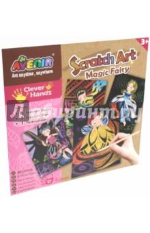 Набор для гравировки Волшебные феи (CH1256)Гравюры<br>Набор для гравировки.<br>В наборе: 8 черных листов для гравировки, инструмент для  гравировки, инструкция.<br>Для детей от 3-х лет.<br>Сделано в Китае.<br>