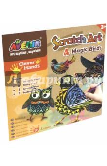 Набор для гравировки Волшебные птички (CH1319)Гравюры<br>Набор для гравировки.<br>В наборе: 4 листа для гравировки, 12 пушистых палочек с ворсом, 1 инструмент для  гравировки, 1 инструкция<br>Для детей от 3-х лет.<br>Сделано в Китае.<br>