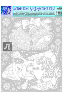 Зимние украшения на окна Снеговик (Н-10049)Новогодние сувениры<br>Чудесные украшения на окнах создадут в доме праздничную зимнюю атмосферу. Своей необыкновенной красотой они порадуют и детей и взрослых. Эти замечательные украшения легко приклеиваются и снимаются, не оставляя следов на стекле.<br>Сделано в России.<br>