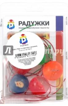 Набор Шарики-прыгуны с резинкой, большие, неоновые (5 штук)Другие виды игрушек<br>Набор Шарики-прыгуны с резинкой, большие, неоновые<br>Количество: 5 штук<br>Состав: силикон<br>Для детей от 3-х лет.<br>Сделано в России<br>