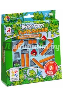 Игра Angry Birds Playground. Под конструкцией (SGAB470RU)По мотивам сказок и мультфильмов<br>Веселый поединок мужественной сердитой птички с бандой злобных зеленых свинок. Никто уже не помнит, отчего рассердились маленькие круглые птички на зеленых свинок, но теперь они непримиримые враги. В этой игре лишь одна героическая сердитая птичка вынуждена в одиночку противостоять дюжине враждебных свиней. Чтобы выстоять, она должна построить крепость особой неприступной конструкции, используя задания из специальной книжечки. С каждым новым уровнем задача становится все сложнее. Дай глазам отдохнуть от монитора - поиграй в настольную версию популярнейших компьютерных игр.<br>В комплект входят: буклет с 48 заданиями с ответами, игровая доска, 4 детали для постройки крепости.<br>Игра предназначена для одного игрока от 7 лет и старше.<br>Не рекомендуется детям до 3-х лет. Содержит мелкие детали.<br>Сделано в Китае.<br>